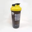 TRX® Shaker Bottle
