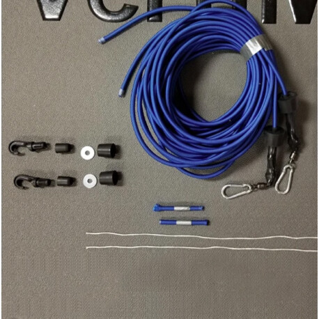 Vertimax Raptor Dual Replacement Cord